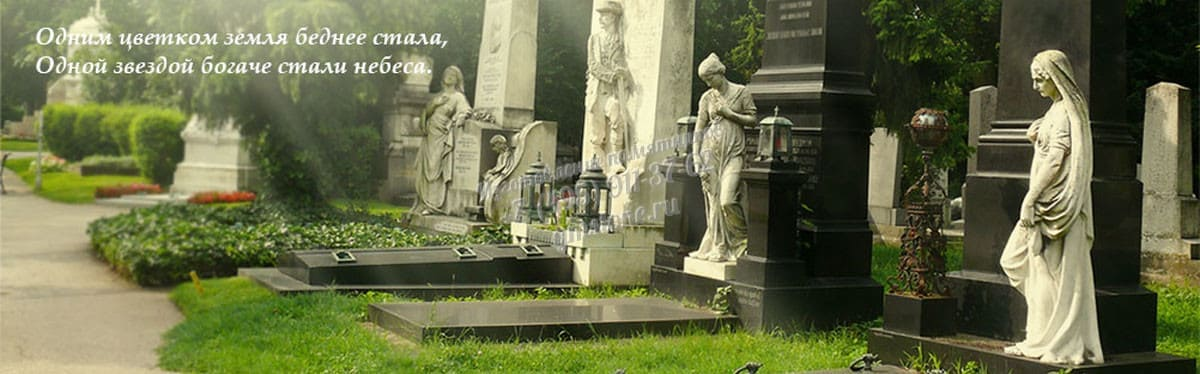 Гранитные памятники на могилы