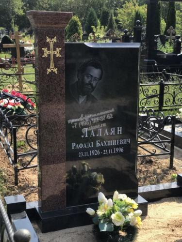 Изготовление памятников в Москве и МО